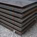 Le matériaux métallurgique